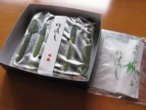 七月の朔日餅「竹流し」