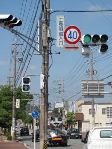 二見街道入口交差点(御幸道路)