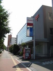 伊勢郵便局(御幸道路)