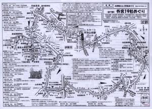 コースマップ(第7回 外宮19社めぐり)