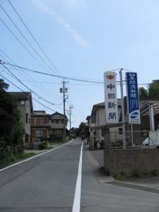 近鉄鳥羽線高架の先の中日新聞