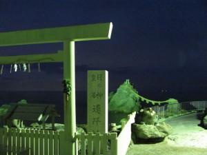 日の神 皇居遥拝所(二見興玉神社)