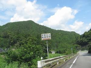 伊勢山上への道路標識