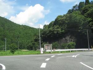 伊勢山上への分岐