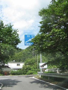 下中村バス停近く