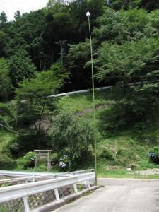 宮戸橋付近(八手俣川)