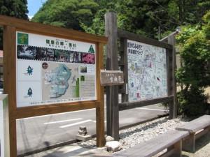北畠神社周辺の案内板