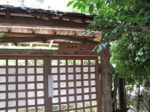 北畠氏館跡庭園(北畠神社)