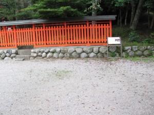 入口跡の発掘現場(北畠神社)