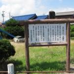 「忘れ井さん・水饗社」の案内板(大湊)