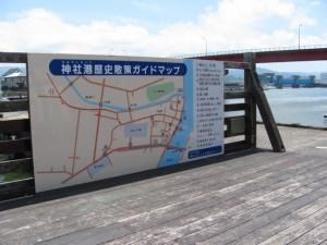 神社・海の駅