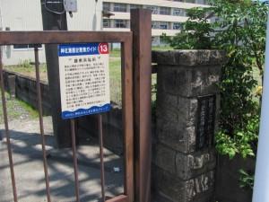 播磨浜塩田