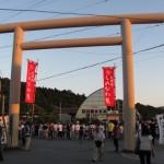 JR二見浦駅前(二見大祭 しめなわ曳)