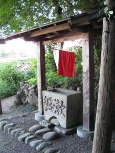 宇治舘町 六地蔵石幢(R1)
