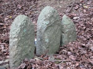 地蔵町石 [十]五丁(U9)、十一丁(U8)、十五丁(U7) - 宇治岳道