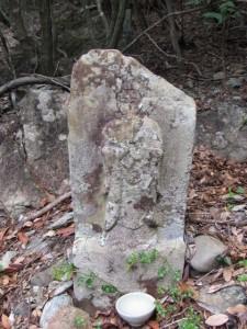 地蔵町石(U14) - 宇治岳道