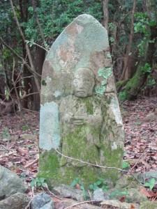 四十八丁地蔵町石(U46) - 宇治岳道