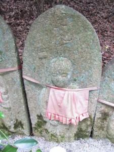 四十九丁地蔵町石(U50) - 宇治岳道