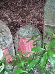 四十五丁地蔵町石(U52) - 宇治岳道