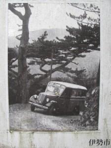 登山バスの写真