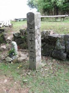 二十二町角柱町石(A49) - 朝熊岳道