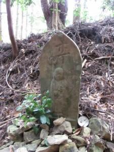 二十丁地蔵町石(A44) - 朝熊岳道