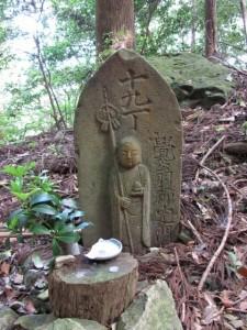 十九丁地蔵町石(?) - 朝熊岳道