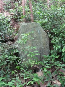 九町角柱町石手前の巡拝塔(A20) - 朝熊岳道
