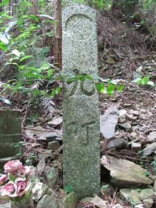 九町角柱町石(A22) - 朝熊岳道