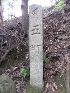 五町角柱町石(A13) - 朝熊岳道