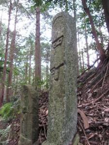 四町角柱町石(A11) - 朝熊岳道