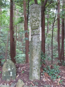 二町角柱町石(A7) - 朝熊岳道