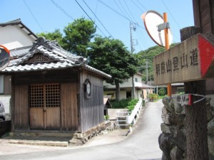 河原地蔵前(朝熊町)
