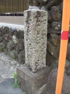 道標(A1) - 朝熊岳道
