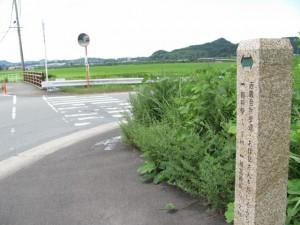 近畿自然歩道の道標