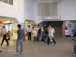 地ビールハイキング 受付(宇治山田駅)