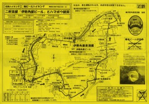 コースマップ(地ビールハイキング、二軒茶屋「伊勢角屋ビール」と・・・)