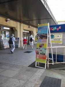 宇治山田駅前