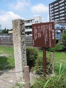 簀子橋の道標