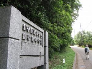 皇學館高校、中学への坂道(黒門前)