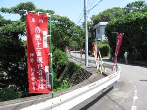 松尾橋付近