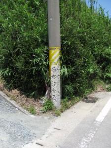 道標(御塩浜の近く)