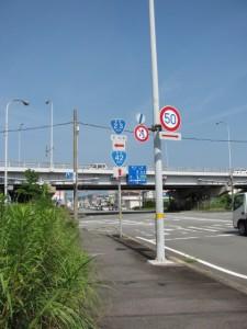 国道23号線と国道42号線の立体交差