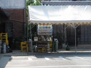 地ビール試飲交換テント(伊勢角屋麦酒(ビール))