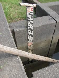御塩浜側の桝