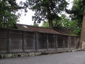 南宿衛屋(外宮)