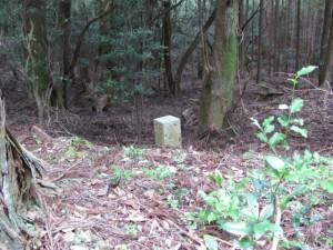 「輪伐・・」の石柱 - 宇治岳道