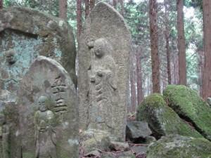 三十丁地蔵町石(U60) - 宇治岳道
