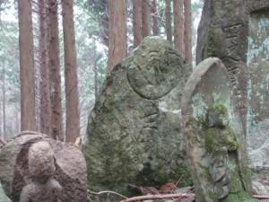 五十七丁自然石町石(U62) - 宇治岳道