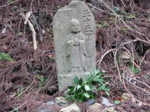 五十五丁地蔵町石(?) - 宇治岳道
